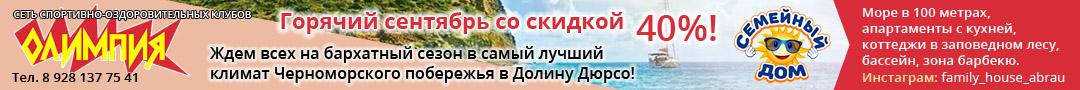 Спортивный клуб «Олимпия»