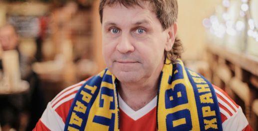 Сергей Копин