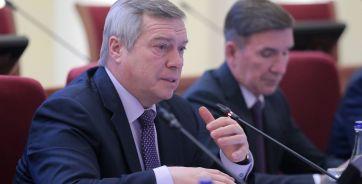 Вопросы капремонта училища обсуждались на совещании в министерстве культуры Ростовской области