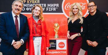 Церемония приветствия Официального Кубка во Владивостоке