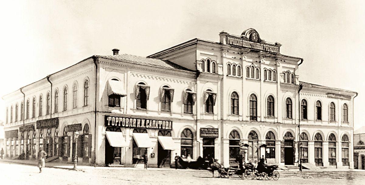 Дом купца Максимова, в котором располагалась Ростовская-на-Дону городская Дума (до 1899 г.)
