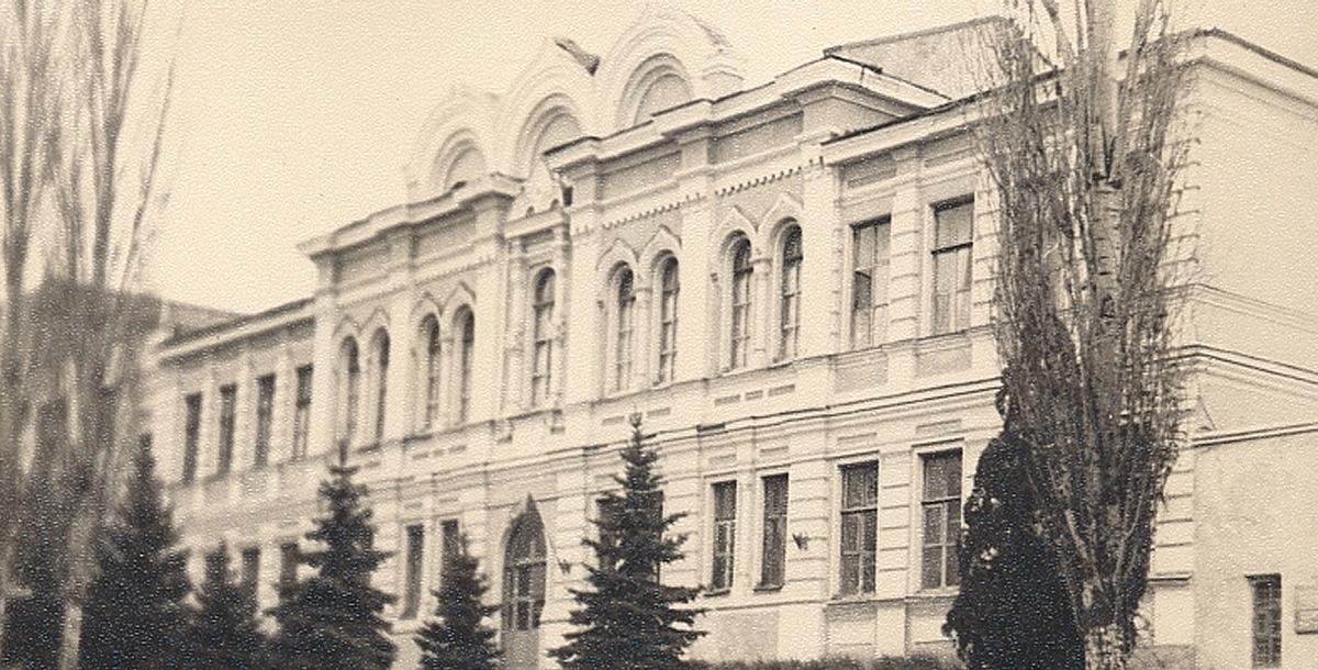 Здание Новочеркасского духовного училища