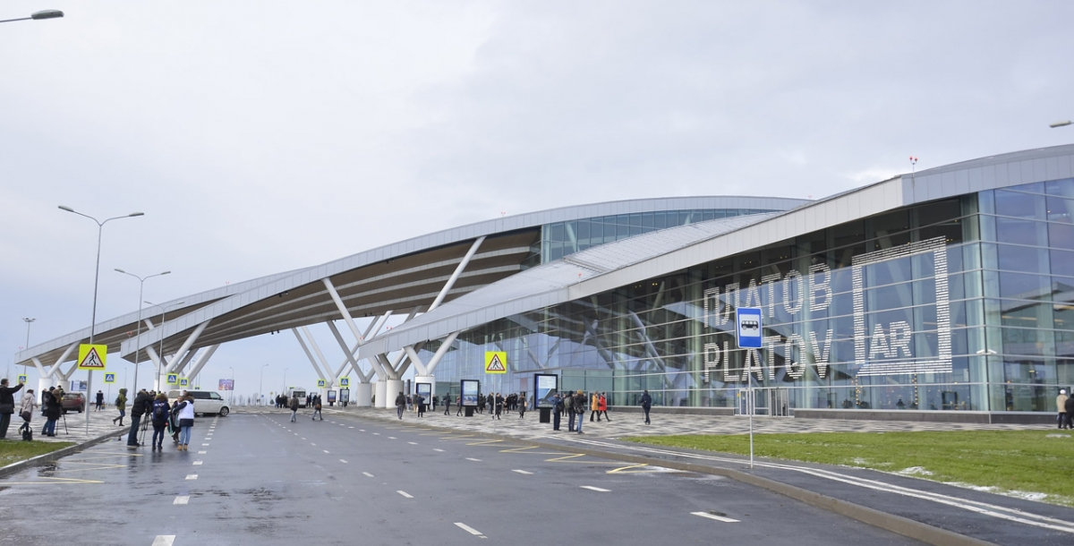 Аэропорт «Платов»
