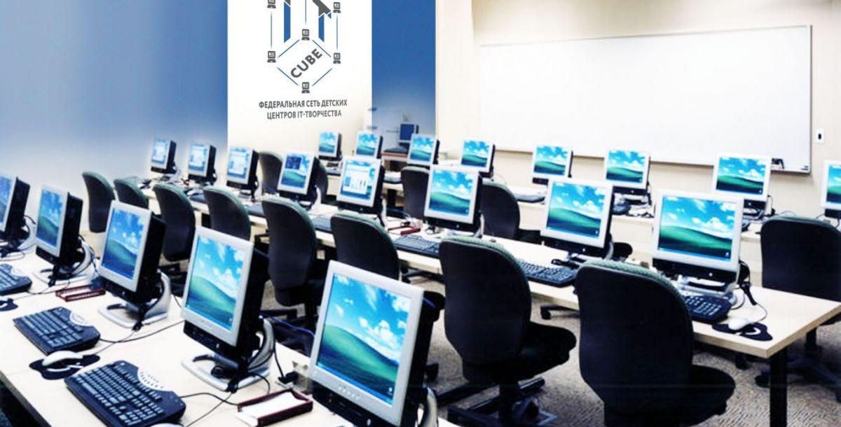 Для создания центра цифрового образования будет создан образовательный кластер площадью более 1,2 тыс. квадратных метров.