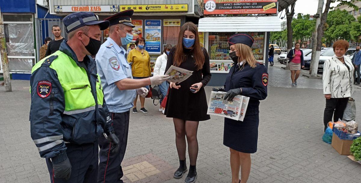 ГИБДД проводит в Ростовской области профилактическую акцию «Внимание, пешеход»