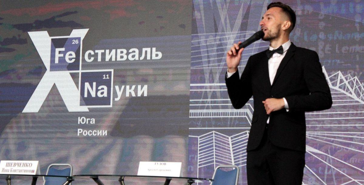 На главной сцене Фестиваля науки были подписаны соглашения между различными компаниями и организациями города и области.