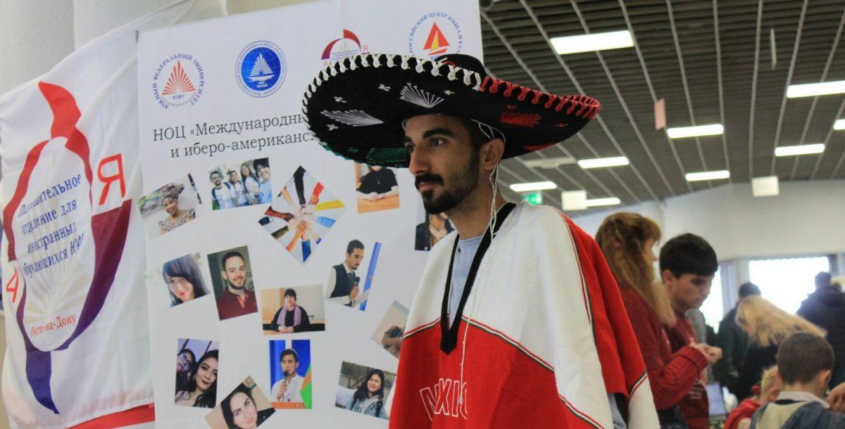 Познакомиться с культурой других стран можно было на площадке Международного центра образования.