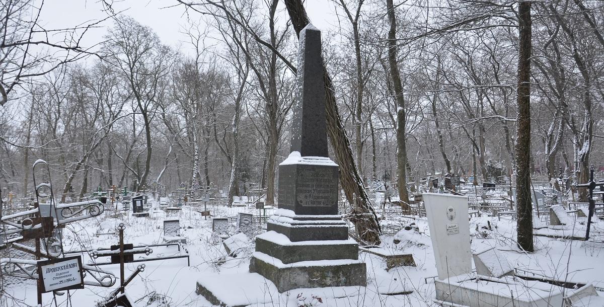28 рабочих, погибших во время взрыва и пожара на мельнице, были похоронены на Братском кладбище. На этом месте, в 13 квартале, был установлен мраморный обелиск, на котором сохранились их фамилии. Среди них есть и женские. Его с лёгкостью можно найти и сейчас. «Здесь покоятся тела рабочих, погибших на служебном посту при пожаре 7-го февраля 1930 г. на 1-й Госмельнице в Ростове-на-Дону», — высечено на основании обелиска.