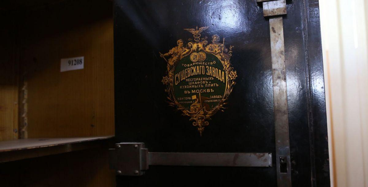 В ростовском отделении Госбанка есть два дореволюционных сейфа, которые были изготовлены в 1912 году. Каждый весит около 800 кг.  В принципе, в них до сих пор можно хранить деньги или документы, но сейчас они стоят в банке в качестве музейного экспоната.