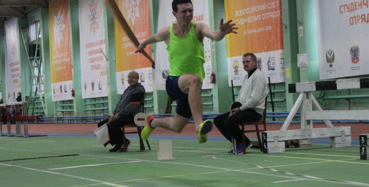 Соревнования по тройному прыжку