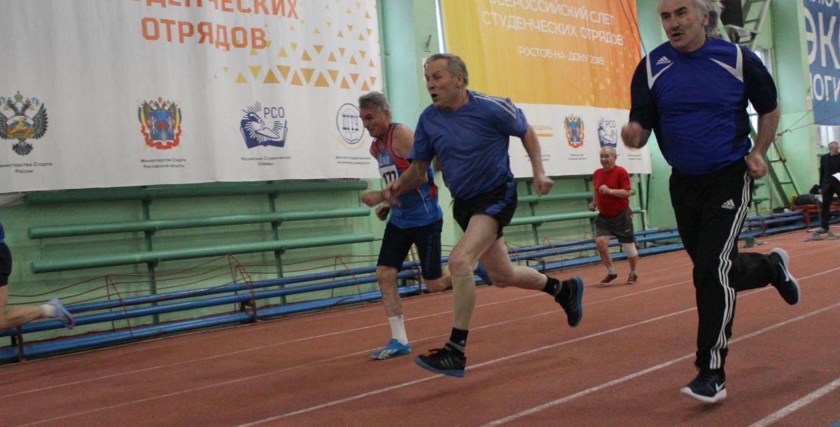 Забег в зачет первенства Ростовской области среди ветеранов