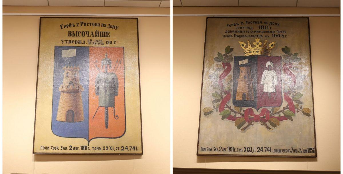 Два герба Ростова – это одни из немногих экспонатов, которые сохранились в музее краеведения со времени его открытия в 1910 году. Они были написаны одним ростовским художником специально для музея. Один из них — это герб Ростова, утвержденный в 1811 году, второй — герб ростовского градоначальства, утвержденный в 1904 году.
