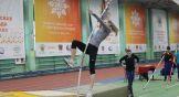 Соревнования по прыжкам с шестом
