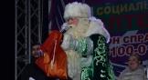 В этом году Дедушка Мороз надел костюм оригинального цвета.