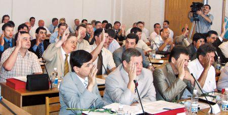 Первое заседание Думы IV созыва
