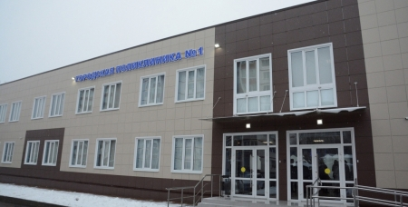 На фото модульная поликлиника № 1, построенная в прошлом году.