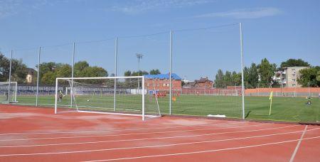 На фото - реконструированный стадион «Локомотив»