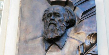 Бронзовый барельеф писателя на здании экономического и юридического факультетов Южного федерального университета
