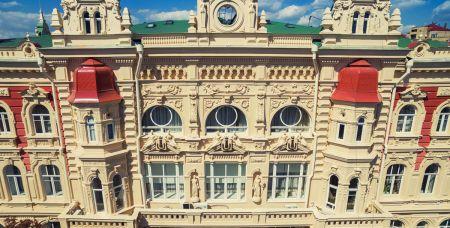 Здание Ростовской-на-Дону городской Думы