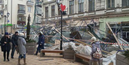 Фото: Анна Кобыляцкая