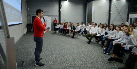 Фото: пресс-служба Донского союза молодежи