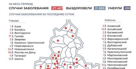 Данные на карточке актуальны на 11:00 21 октября. Отражают количество заболевших за сутки