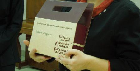 Выставка документов, фото и ранних изданий произведений Закруткина открылась в Ростове